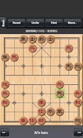 Screenshot of Chinese Chess