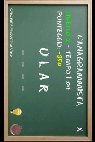【免費解謎App】The Anagrammer-APP點子