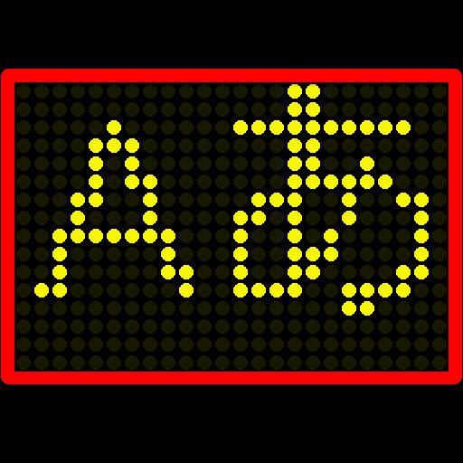 LED Scroller LOGO-APP點子