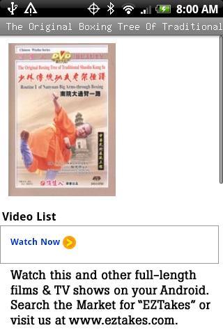 Shaolin Kung Fu Nanyuan Boxing