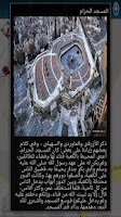 Screenshot of Hajj AR App