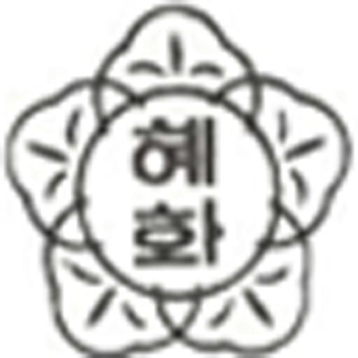 부산혜화여자중학교 教育 App LOGO-APP試玩