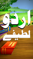 Screenshot of Urdu Lateefay