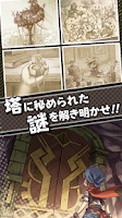 Screenshot of ソラノアーク ~天界のラビリンス~