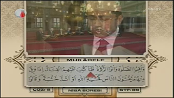 Screenshot of ISLAM TV - Muslim TV