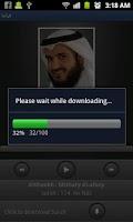 Screenshot of الشيخ فارس عباد