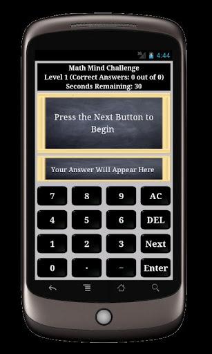 玩免費教育APP|下載数学念頭 app不用錢|硬是要APP