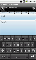 Screenshot of Hindi Notepad