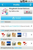 Screenshot of Ringdroid(Social Edition)