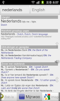 Screenshot of All Dutch English Dictionary