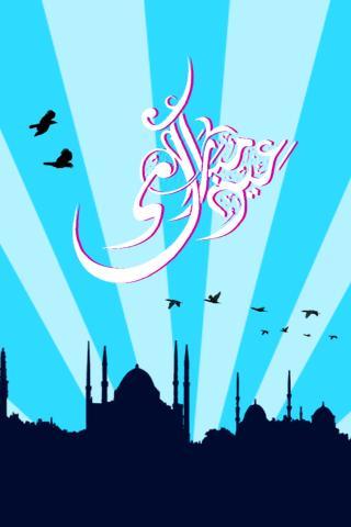 Eid Live Wallpaper