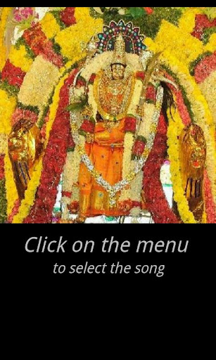 Goddess Vasavambha Songs