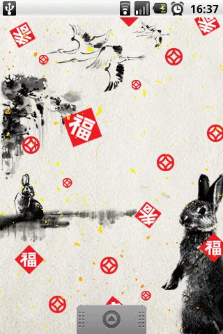 9s-LiveRabbit 兔新年 動態桌布