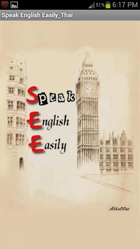Speak English Easily_Thai