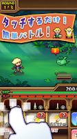 Screenshot of 騎士とドラゴン