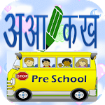 Hindi Alphabets & Words Book 2.1 Apk
