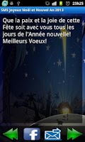 Screenshot of Noël SMS