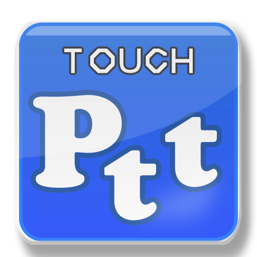 touchPTT(贊助版) LOGO-APP點子