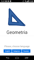 Screenshot of Geometria