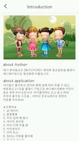 Screenshot of Korean nursery rhymes movie