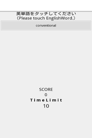 無料教育AppのAdolescenceReview-シンプル英単語帳-|記事Game