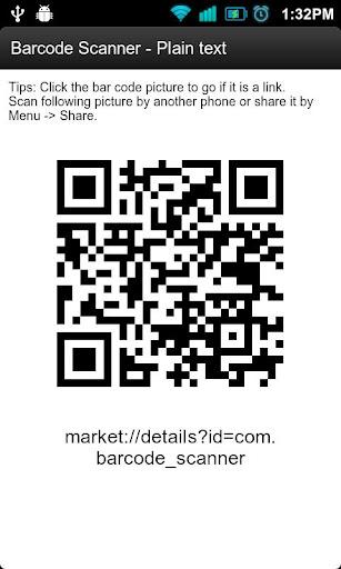 玩商業App|条码扫描器免費|APP試玩