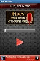 Screenshot of Punjabi Sikh News of Punjab