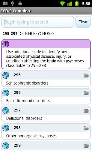 【免費醫療App】ICD-9 Complete-APP點子