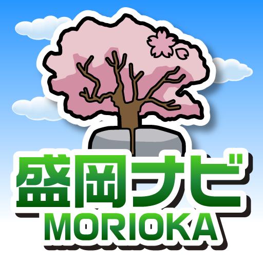 盛岡ナビ 旅遊 App LOGO-APP試玩