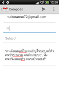 Screenshot of คติธรรม คำคม
