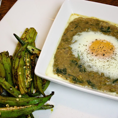 Spiced Okra And Lentils