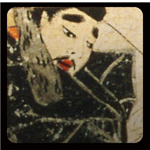 SAMURAI ART: Tale of Haseo LOGO-APP點子