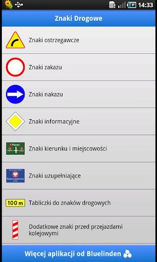 【免費教育App】Polish Road Signs-APP點子
