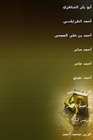 Screenshot of سورة يوسف بصوت جميع القراء
