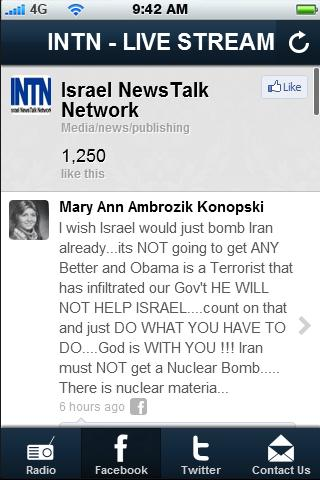 Israel NewsTalk Network