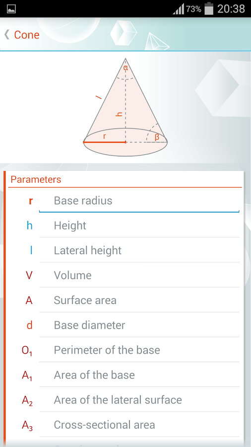 Geometry Solver Pro Screenshot 3
