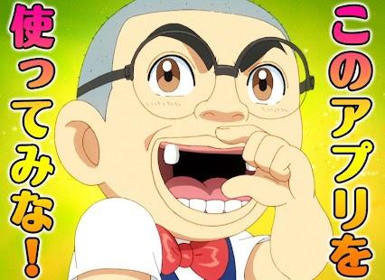 浦安鉄筋家族の画像 p1_8