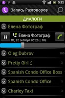 Screenshot of Call Recording Free