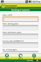 Screenshot of Karur Vysya Bank