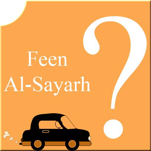 Feen  Al-Sayarh? LOGO-APP點子