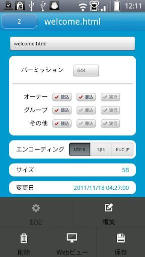 玩工具App|ロリポップ for Android免費|APP試玩