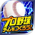 Game プロ野球チームをつくろう! apk for kindle fire