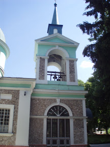 Manastirea Hirjauca