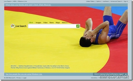 wrestling140808rz