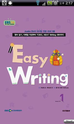 EBS FM Easy Writing 2012.1월호