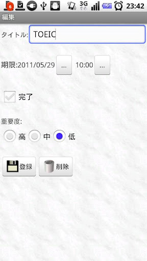 【免費生產應用App】Countdown to-do list-APP點子