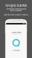 Screenshot of 기출문제쫑내기★스터디웨이 추천 한국사-컴퓨터활용능력
