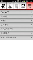 Screenshot of 고품격 국제전화 00363-몽골,베트남,태국,중국,미국