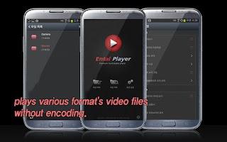 Screenshot of Ental Player