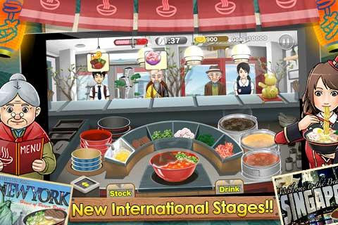 Ramen Chain Screenshot